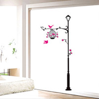 TC_1107 Split joint night light parlour wall sticker