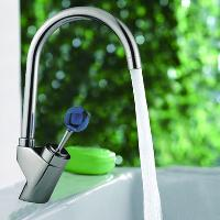 Stylish Kitchen Basin Faucet Tap with Single Handle
