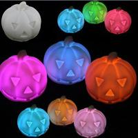 Halloween LED 7- color changing Pumpkin night light lamp