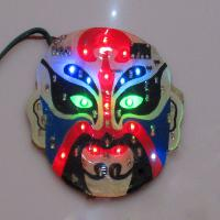 LED Colorful Licence Plate Number Light Beijing Opera Facial...