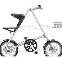 Wholesale 09 STRIDA Folding bike