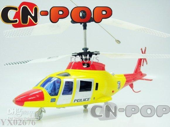 Cheap Remote Control Line Best yellow toys