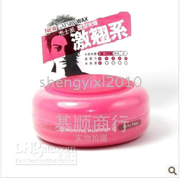 Wholesale GATSBY Moving Rubber Hair Styling Wax