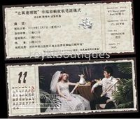 Wholesale 100pcs Old invitation tickets