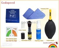 Wholesale 7 in Cleaning Kit Equipment for Camera Camcorder Lens with Blister pacakge