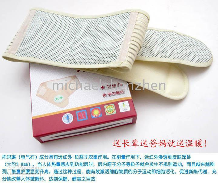 Wholesale Self heating far infrared magnetic therapy waist belt