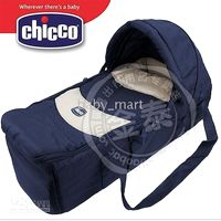 Wholesale CHICCO Baby Carrycot infant carrier Snuggle Nest Baby infant crib cribs INFANT SACCA TRANSPORTER