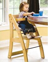 Wholesale 2pcs Deluxe A shaped Wooden Feeding chair Dining Booster Seats for baby toddler Reclining seat