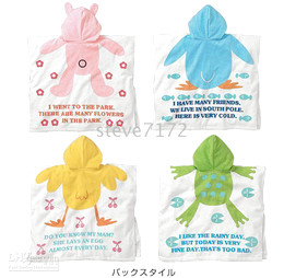 nissen robes towels Baby robes turkishes toddller towels costumes Bathing towel Grooming cloth TZ126