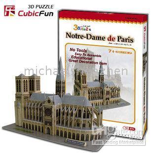 Wholesale HOT D Puzzle games cube Cubic Fun The Notre Dame cathedra Vivid DIY Paper