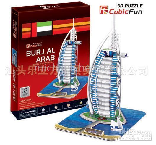 Wholesale HOT D Puzzle games cube Cubic Fun The Burj Al Arab hotel Vivid DIY Paper