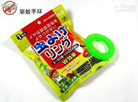 Wholesale Safe Mosquito Repellent Bracelet Anti mosquito Coil for Baby and Adults