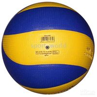 Wholesale 25pcs MIKASA Volleyball MVA Mikasa PU Soft Touch Offical Ball Pro Model good quality