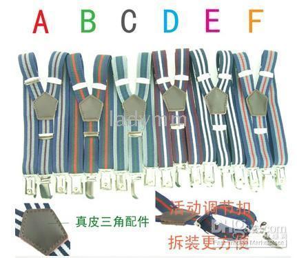 Wholesale Suspenders The Kang Dai brand cartoon children straps condole belt coffee