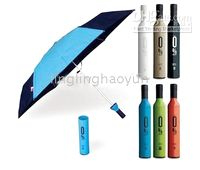 Wholesale Just Arrival Bottle Umbrellas FASHION WINE BOTTLE STYLE FOLDING UMBRELLA MINI FLOWER