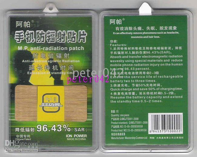 Wholesale 100pcs hot sell Anti Radiation Patch Radiation Reduction Extend for Mobile Laptop