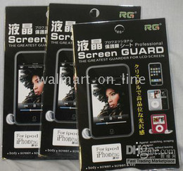 Anti-Glare Screen Guard for Touch 2 nd Gen