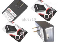 Wholesale BP L Battery Charger for Nokia N97 E61i E52 E71 E63 ect With USB Brand New