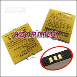 Wholesale 2x New Li ion Battery for Sciphone i9 mAh Smaller free usb data for cect i9 model