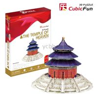 Wholesale 3D Puzzle Cubic Fun The Temple of Heaven Architecture DIY Paper Toy a Code mc072