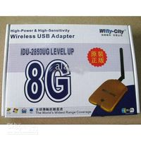 Cheap 10pcs Wifly-City 800mW USB 802.11b g 54M Wireless Adapter IDU-2850UG LEVEL UP