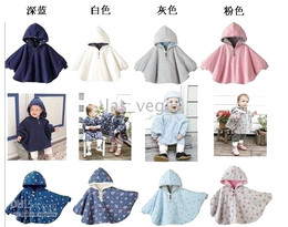 Wholesale COMBI Baby Coat cape kids cloak overdress Hoodie Sweatshirt Reversible Polar fleece
