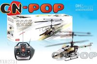 Helicopter Electric 3 Channel 3CH RC helicopter metal with 8 led light radio remote control big Apache helicopters outdoor toys
