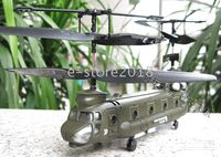 Wholesale 3CH RC Helicopter Syma S026 Chinook Dual Propeller Transport Aircraft Cargo Transporter X mas Gifts