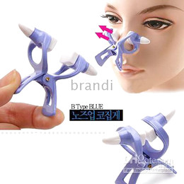 Wholesale JIAHE Nose UP Lifting Shaping Clip Clipper