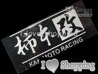 Cheap RACING CHINESE LETTERS ZHCar Decal Sticker Auto logo (reflect light) (within 25x9cm) CF0094