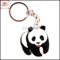 Wholesale Unique Car Keychain Key Chain Key Ring High quality China style Metal Gifts Keychains mix Free