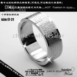 Wholesale Titanium Steel Rings Bible Cross Pattern Men s Stainless Steel Ring No Allergy Brand New