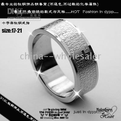 bible lots - Titanium Steel Rings Bible Cross Pattern Men s Stainless Steel Ring No Allergy Brand New