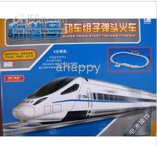 Wholesale Toy electric toy train track Harmony EMU train bullet train Harmony Trumpet
