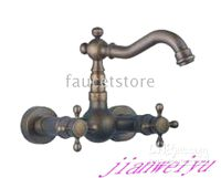 Wholesale Antique wall mounted kitchen mixer brass body H224