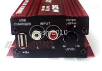 Wholesale Made in China Cheap W Channel USB Car Audio Stereo Amplifier Amp Accept China Factory