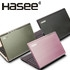 professional hasse laptop supplier
