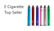 E Cigarette Top Seller