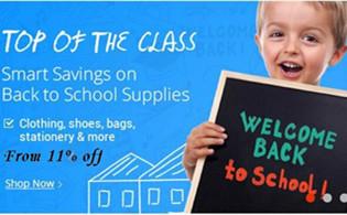 Товары для детей и мам на DHgate.com