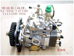 Wholesale fuel injection pump retail