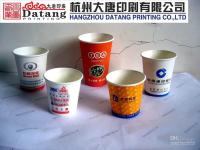 Wholesale Paper Cup Hot Drinking Cup Coffee Cup Ice Cream Cup Hot Tea Cup