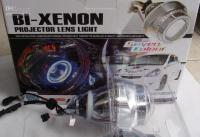 Cheap Via EMS! G3+ 7 Color LED+Angle Eye, HID Bi-xenon Projector Lens Light