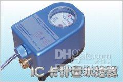 Wholesale IC card water saving controller