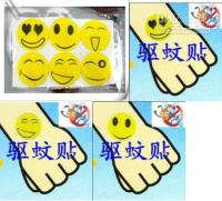 Wholesale Lovely Cartoon Smile natural mosquito repellent patch mosquito bugs Lock patch Tick killer for baby amp adult
