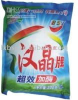 Wholesale detergent powder