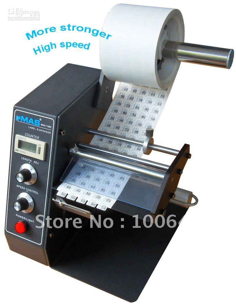 Wholesale Automatic Label Dispenser MAS1150D China manufacuturer