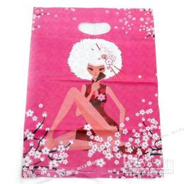 250 Filsia Charm Plastic Shopping Packing Bag 120248