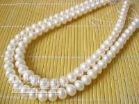 Wholesale 10 MM WHITE FW PEARL LOOSE STRAND RC