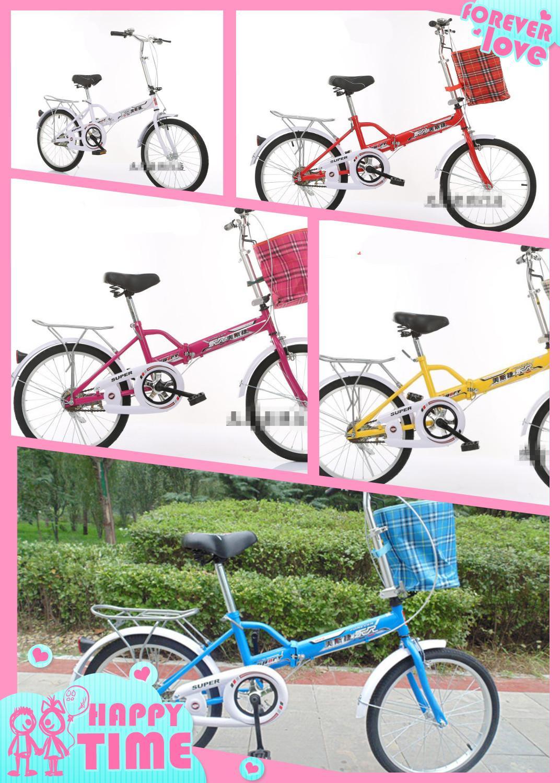 Folding Bicycles Student Bike Folding Bicycles Fashion Student Portable and Alloy Rim Bike Hot Womens & Mens Suspension Folding Bike