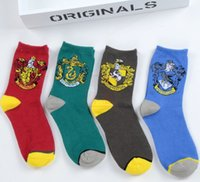 Harry Potter Hogwarts School High Quality Plush Sock Toy Hal...
